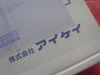 DSC09509.jpg