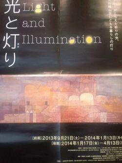 CA2309K7大山崎山荘絵画