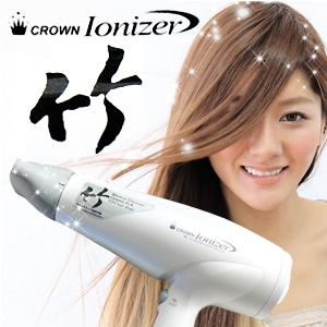 ionizer_m01遠赤外ドライアー