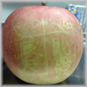ラブラブリンゴ
