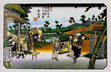 8-『岐岨道中 熊谷宿八丁堤ノ景』(英泉)