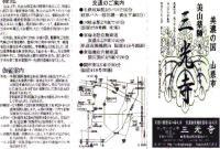 CCI20130623_00001.jpg