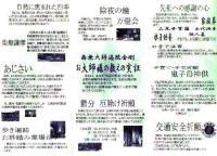 CCI20130623_00002.jpg