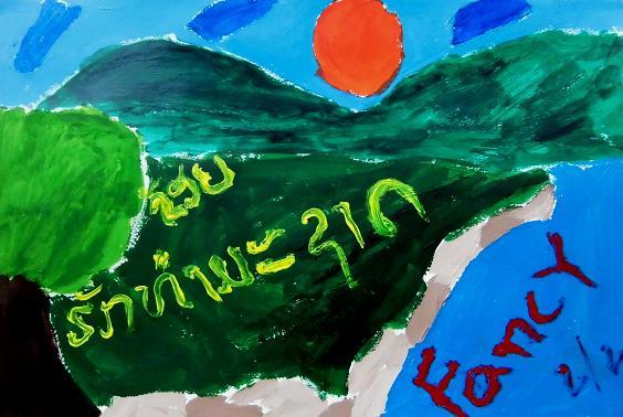 4 13.10.27 絵画教室15回目 (21)