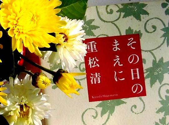 ④ 13.10.31 タラート・・ブログ用ノンカィ (39)