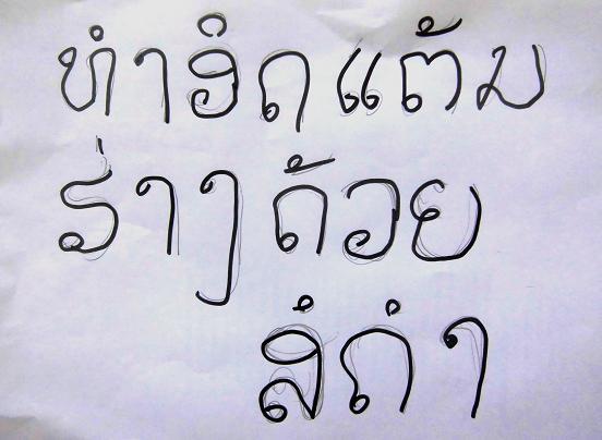 6 13.11.11絵画教室21回目 (44)