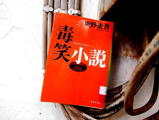 9 13.11.11絵画教室21回目 (22)