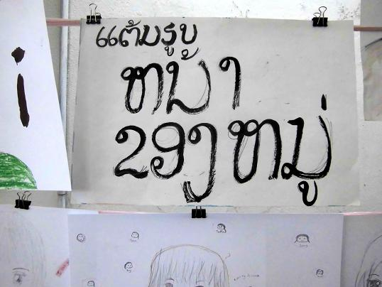 6 13.11.18絵画教室25回目 (31)