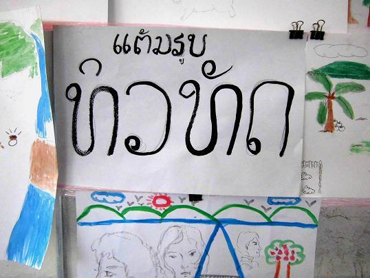 6 13.11.22絵画教室26回目. (64)