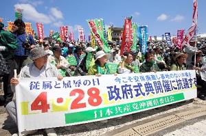 屈辱の日抗議大会