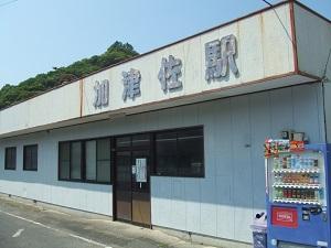 旧・加津佐駅