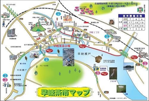 早岐茶市マップ