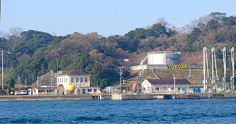 横瀬貯油所