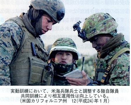 海兵隊との共同訓練