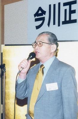 藤井治夫1