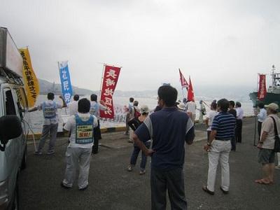 護衛艦ありあけの出港に抗議する集会