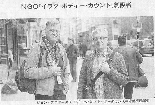 ジョン・スロボーダ氏&ハミット・ダーダカン氏