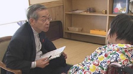 原田正純先生
