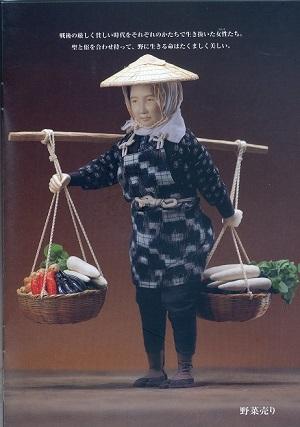 野菜売り - コピー