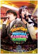 dgsfcm_dvd