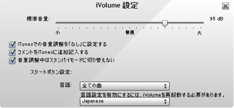 iVolume2.jpg