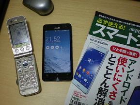smartfone.jpg