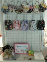 pinkとひばり4-3-1