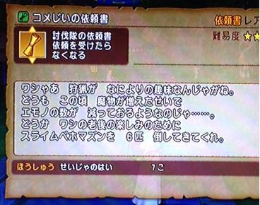 20130605170537279.jpg