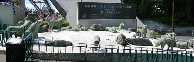 2011-10-08 華2626