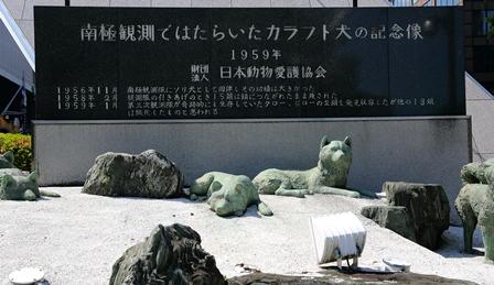 2011-10-08 華2627