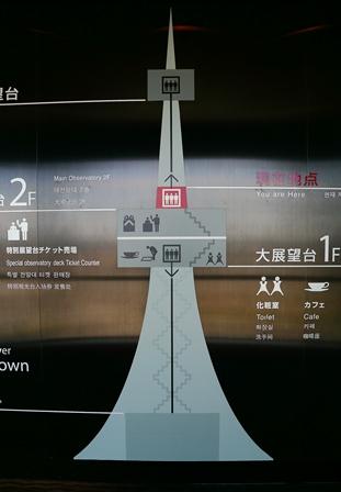 2011-10-08 華2625
