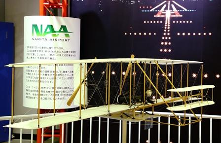 2011-10-08 華2713
