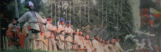 2011-10-08 華2745