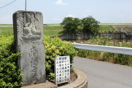 2011-10-08 華2754