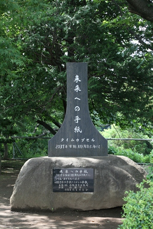 2011-10-08 華2768