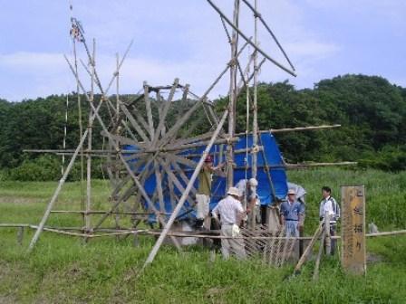 kazusabori01[1]