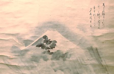 2011-10-08 華2829