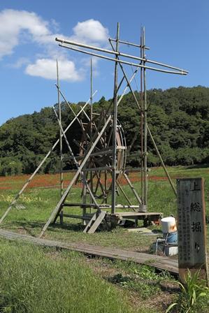 2011-10-08 華2854