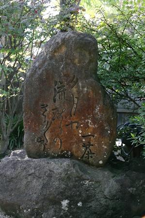 2011-10-08 華2953