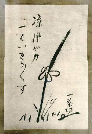 2011-10-08 華2960