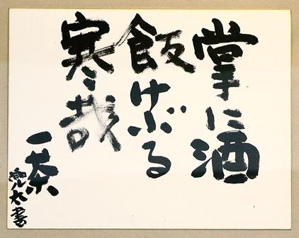 2011-10-08 華2959