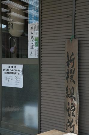 2011-10-08 華2963