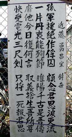 2011-10-08 華2972