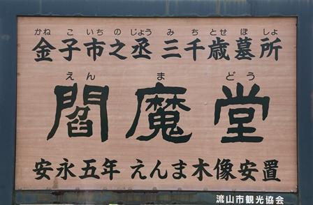 2011-10-08 華2977