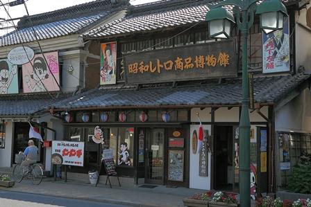 2011-10-08 華2982