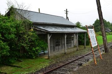 北海道201308(93)