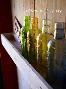GALE-瓶