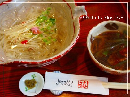 花花-つけ麺