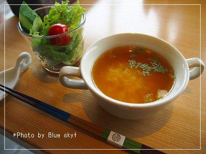 HANA-lunch1.jpg