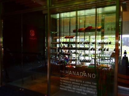 HANADANO1.jpg